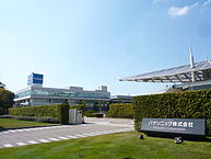 193px-PanasonicHeadquarters